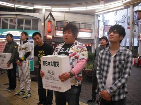京橋中央商店街での募金活動の様子
