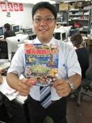 大阪・北東部の「地元発掘ガイド」5万部無料配布-地元紙が発行