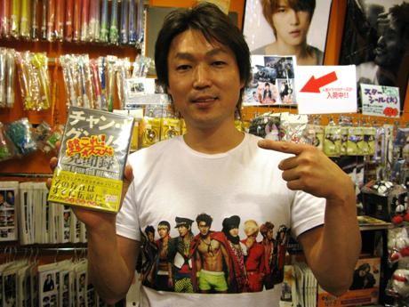 京橋の韓流ショップ「韓流コレクション」スタッフの黒木さん