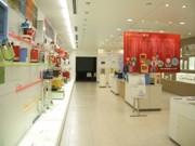 大阪・まほうびん記念館で特別展「日本のまほうびん生誕100周年」