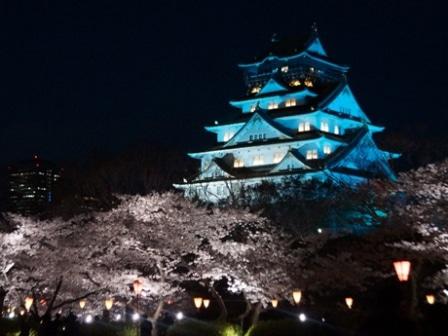大阪城と西の丸庭園の桜