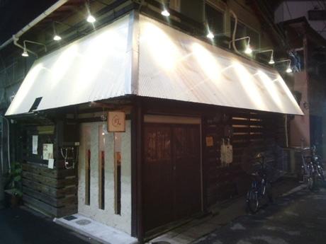界隈を歩いていると灯(あかり)がひときわ目立つ店。しかし「灯」のいらない夕方から営業している。