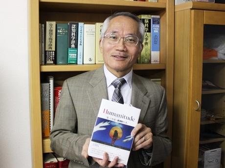 翻訳・出版したトライアリスト社長の辻谷真一郎さん。