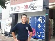 京橋にそば店「蕎麦とラー油で幸なった。」 「幸せ」テーマに独立