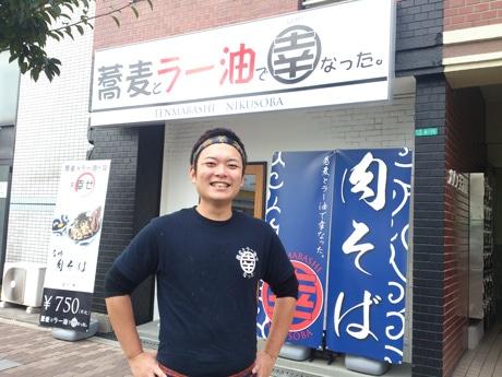 店主・井口幸祐さん 幼い頃、おばあちゃんに作ってもらったそばが原点。「食事を大切にする」がモットー。