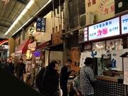 大阪・京橋の3人組バンド、地元立ち飲み店で「投げ銭ライブ」