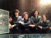 大阪・京橋のエンタメダイニングが10周年 「輪」テーマに記念パーティー
