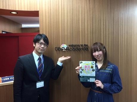 ダンス講師の沖知美さんとOBPアカデミアの時任啓佑さん