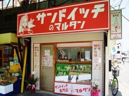 京橋経済新聞の年間PV1位は「京橋のサンドイッチ専門店が野江に2号店」