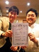店の料理へのネーミングでチャリティー活動 大阪・鶴見の2店舗協力