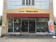 京橋の洋菓子店「トルクーヘン」で「桃のかき氷」販売へ