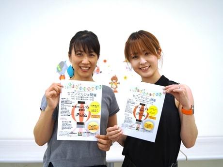 主催する岡田恵美さん(左)と和田詳子さん(右)