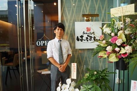 店主の八幡圭輔さん