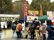 大阪・鶴見緑地で賄い料理を楽しむイベント「Makanaiマルシェ」