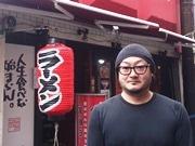 京橋のラーメン「ササラ」が10周年 こだわり続けた担担麺