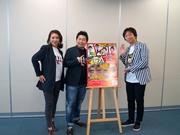 京橋・松下IMPホールでものまねライブ「変人」 大阪初開催
