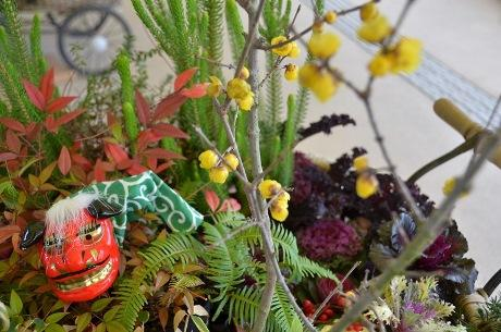 獅子舞の飾りを付けた植物