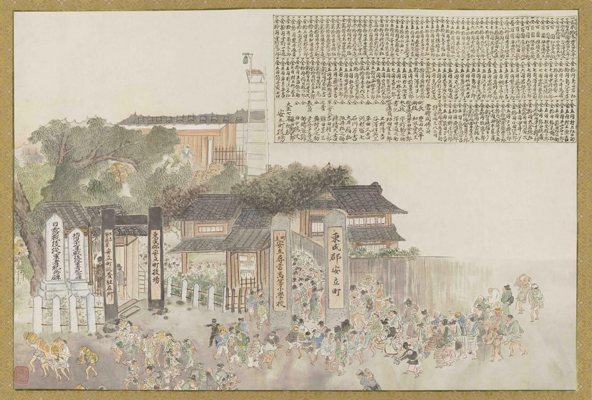 「大阪米騒動図」(1918年)大阪市史編さん所蔵。米騒動時に現在の住之江区で行われた米の廉売の様子を描いた作品