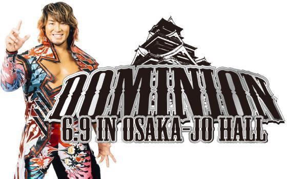 6月9日開催の新日本プロレス「DOMINION 6.9 in OSAKAJO HALL」