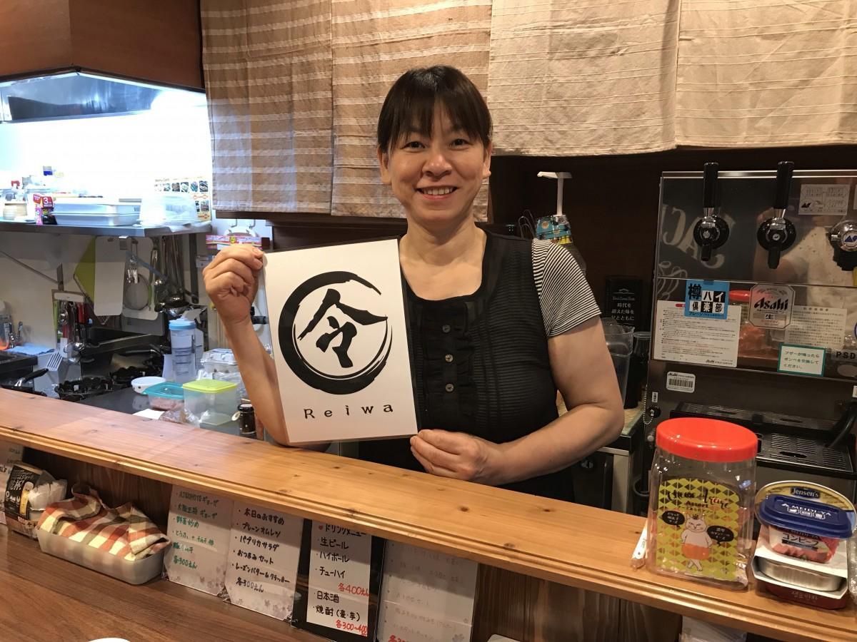 店主の小谷由美さん