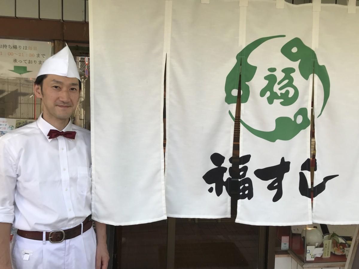 天ぷらとお寿司の二枚看板で「福すし」がリニューアル