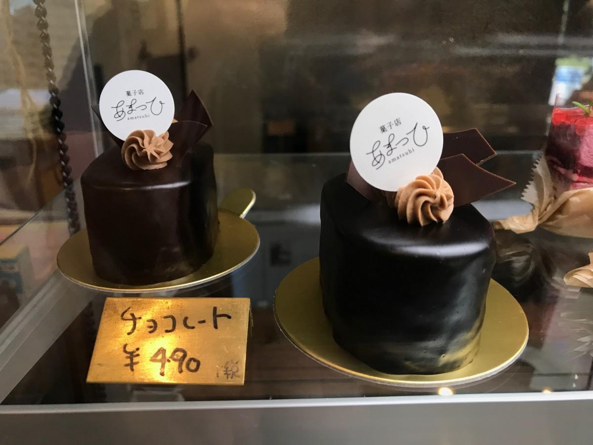 丁寧に仕上げたチョコレートケーキ
