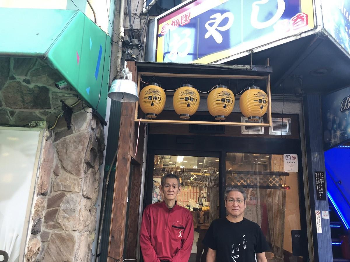 左から中野博之さん(60)仁木克巳さん(60)