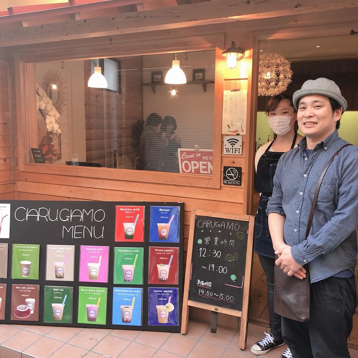 店主の岩瀬真治郎さん(43)