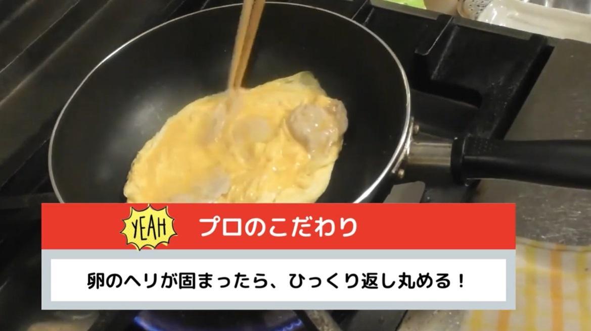 「なにわ飯~15分以内に2品作れる神つまみ~」(でんいち「とんぺい焼き、ナンマヨ」)より