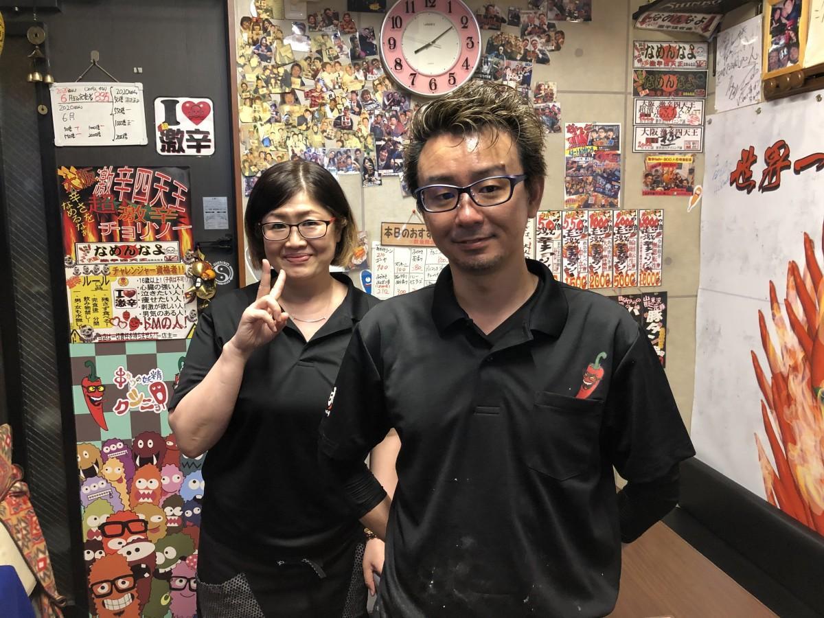 オーナーの吉野誠さんと妻の敏子さん 夫婦二人三脚で店を切り盛りする