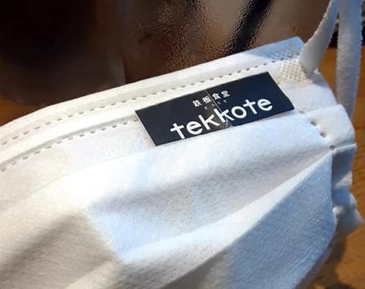 鉄板食堂「tekkote(てっこて)」の「アドノマスク」。これをつけて家に帰ると店の宣伝となるため、ワンドリンク無料となる。