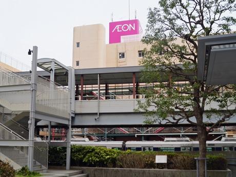 イオン京橋店