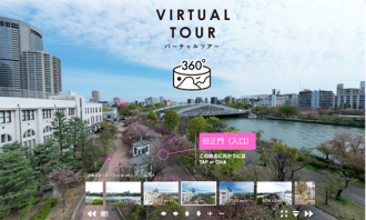 造幣局「桜の通り抜け」を映像体感 町工場が集結したサイトで
