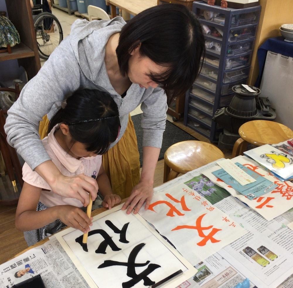 近所の小学生を始動する鈴木真衣子さん