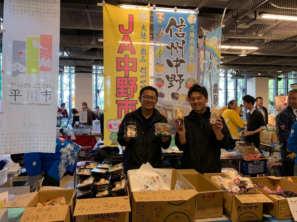 「博物館の収穫祭2019」に参加した長野県JA中野市の売り場とスタッフ
