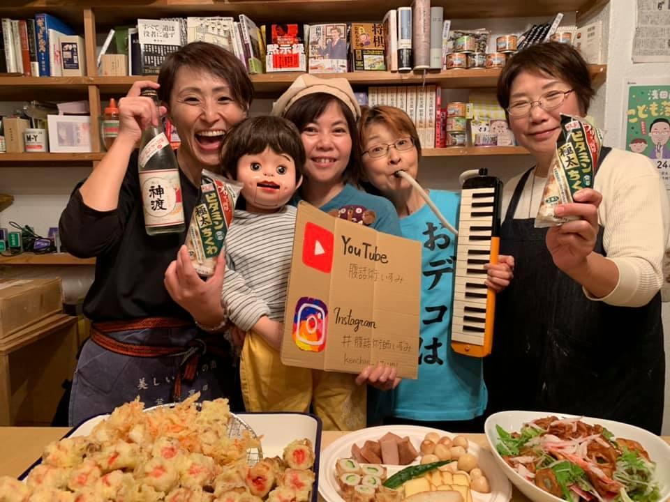 イベントメンバーとチクワ料理。左から林美貴さん、腹話術師いずみさん、でこ弾き真理ちゃん、カニカマハナコさん