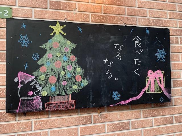 「小倉庵 本店」店頭の黒板に描かれたクリスマスツリー画