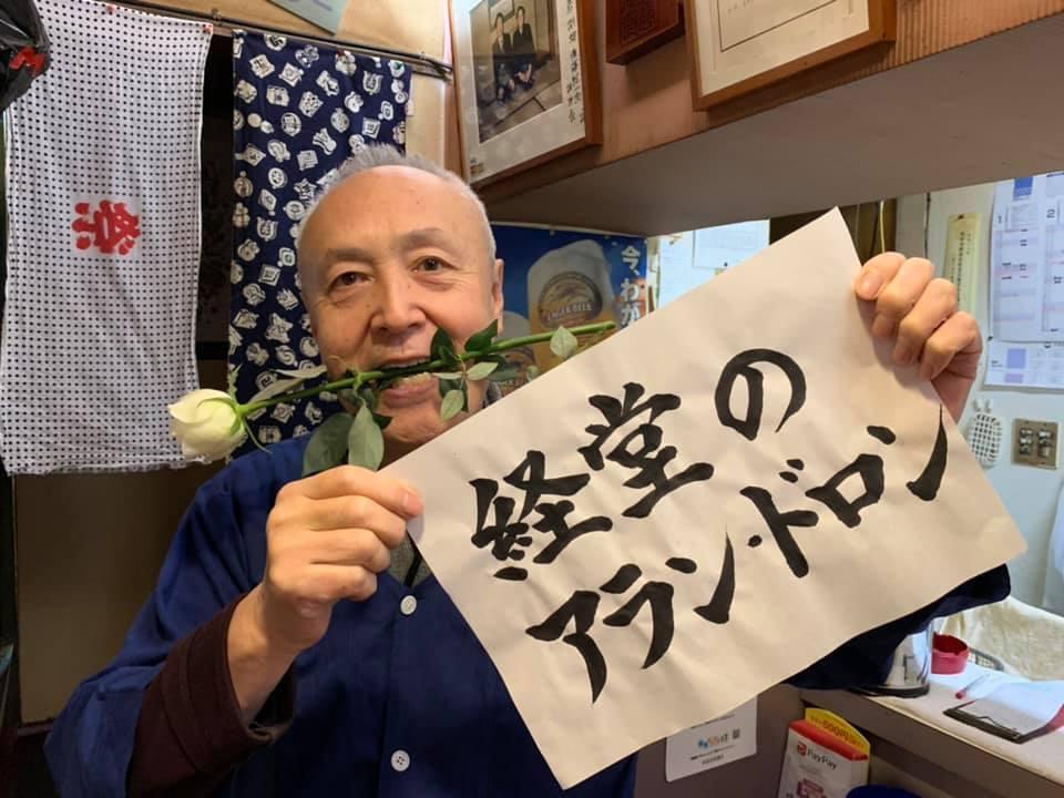 エイプリルフールに「アラン・ドロン」を自称する長谷川一平さん