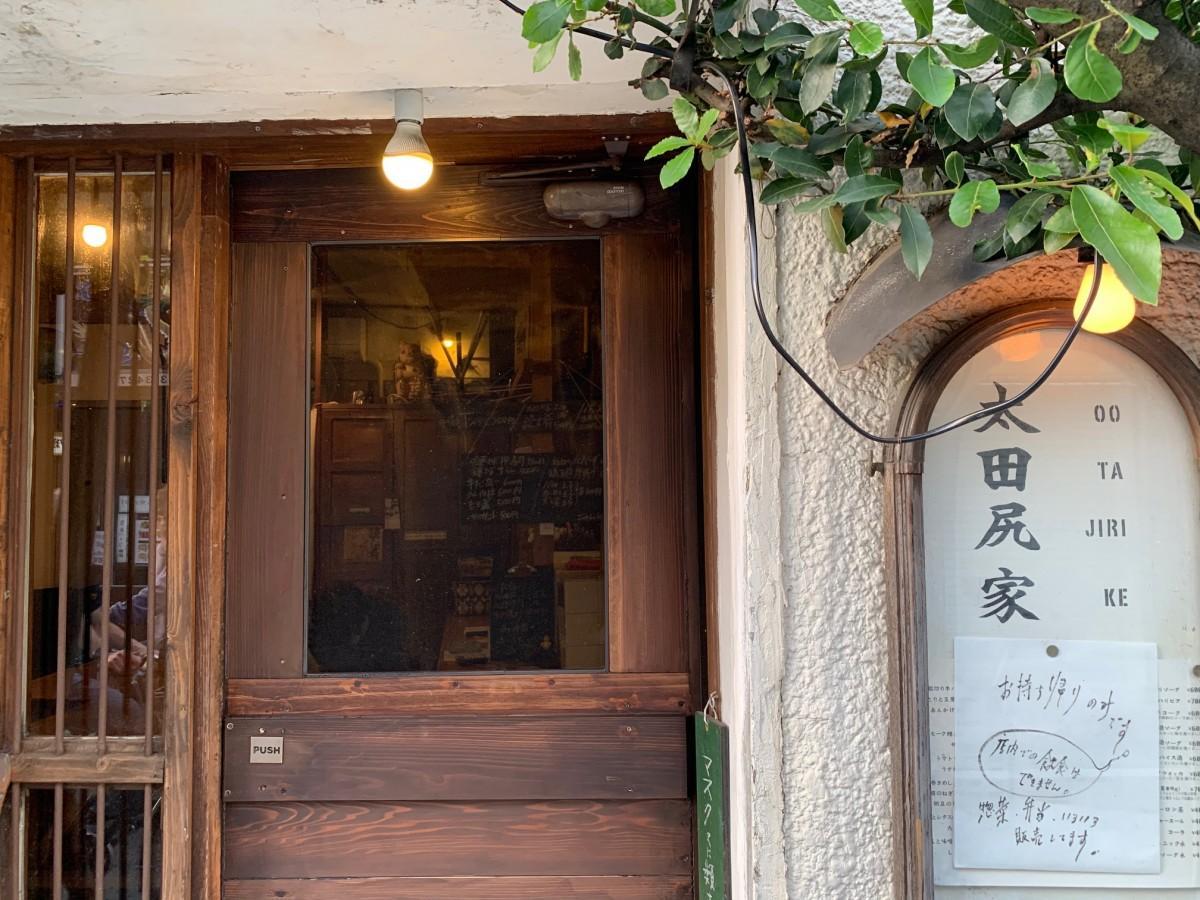 「太田尻家」の網戸付きドア