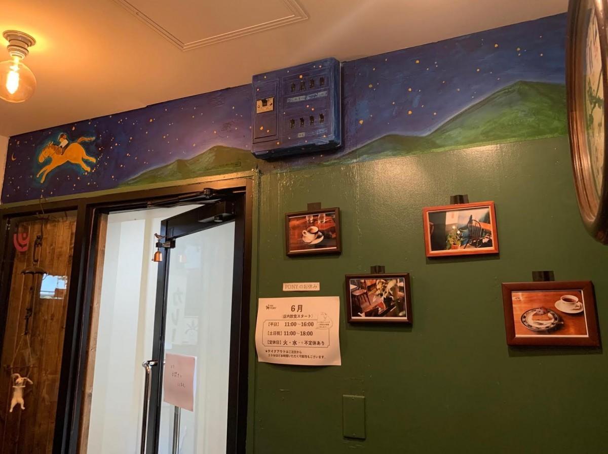 「喫茶PONY」店内の新しい壁画