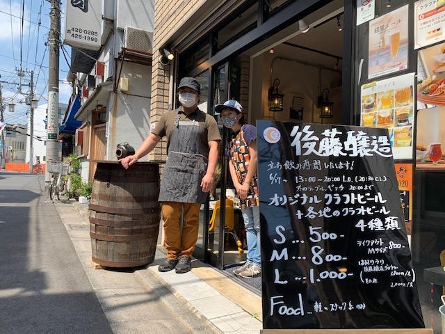 「後藤醸造」の店頭。後藤健朗さん、ゆきこさん夫婦