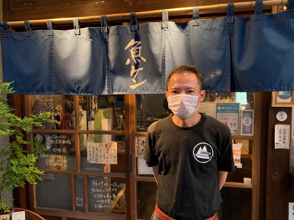 「魚ケン」店主の白井県路(けんじ)さん