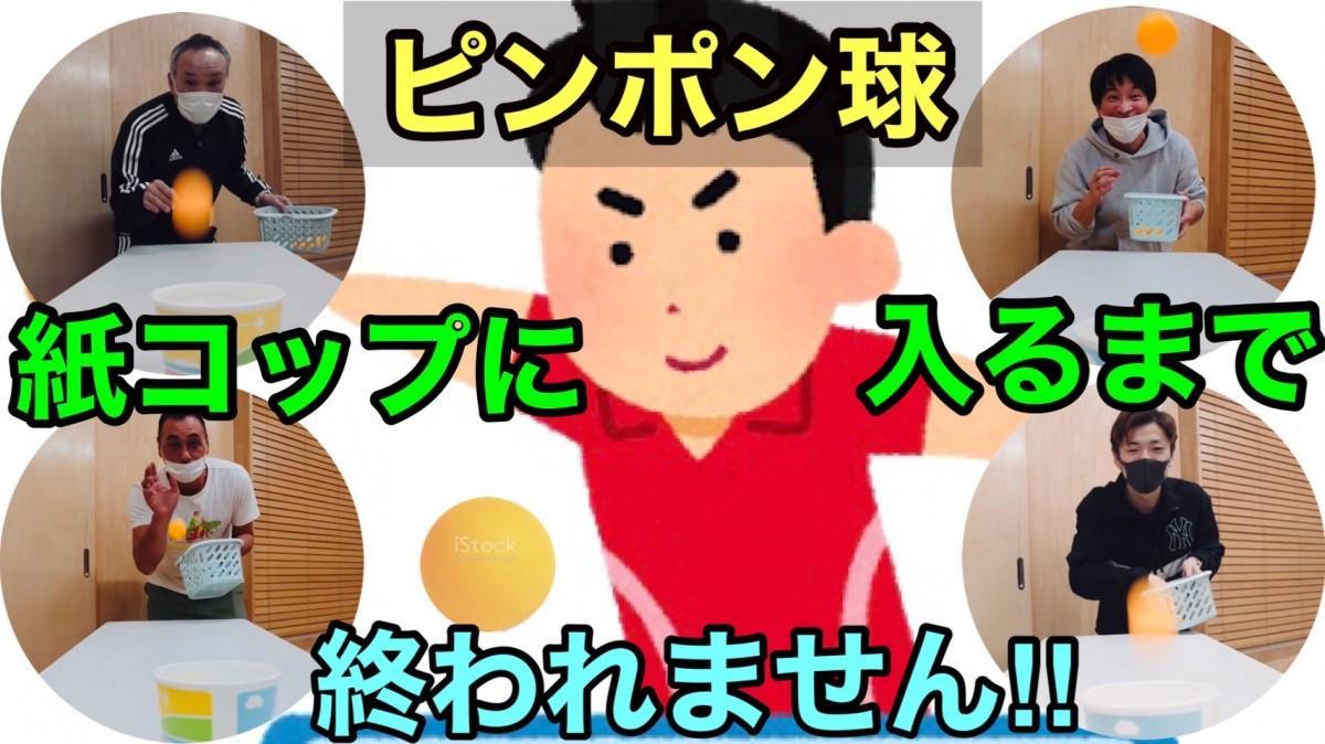 演劇集団「劇団 浪漫狂」ユーチューブチャンネルのコンテンツ