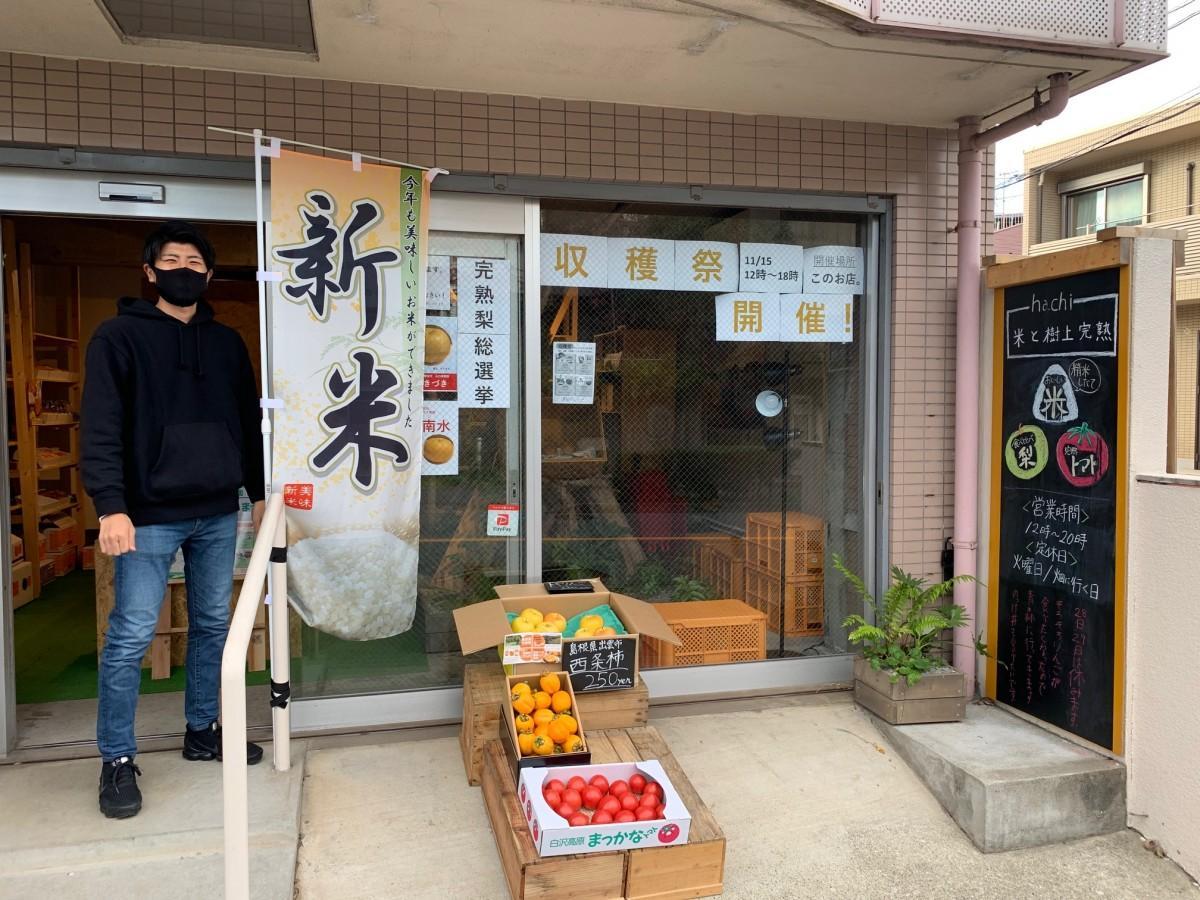 「hachi」の外観と店長の林田恭三朗さん