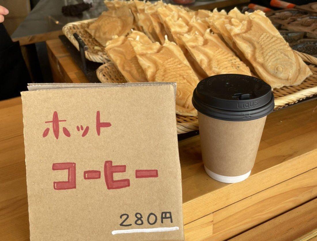 「小倉庵・下高井戸店」店頭のホットコーヒーとたい焼き
