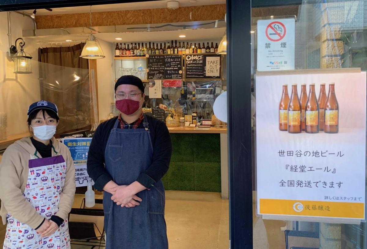 「後藤醸造」の地方発送用ビールポスターと後藤さん夫妻