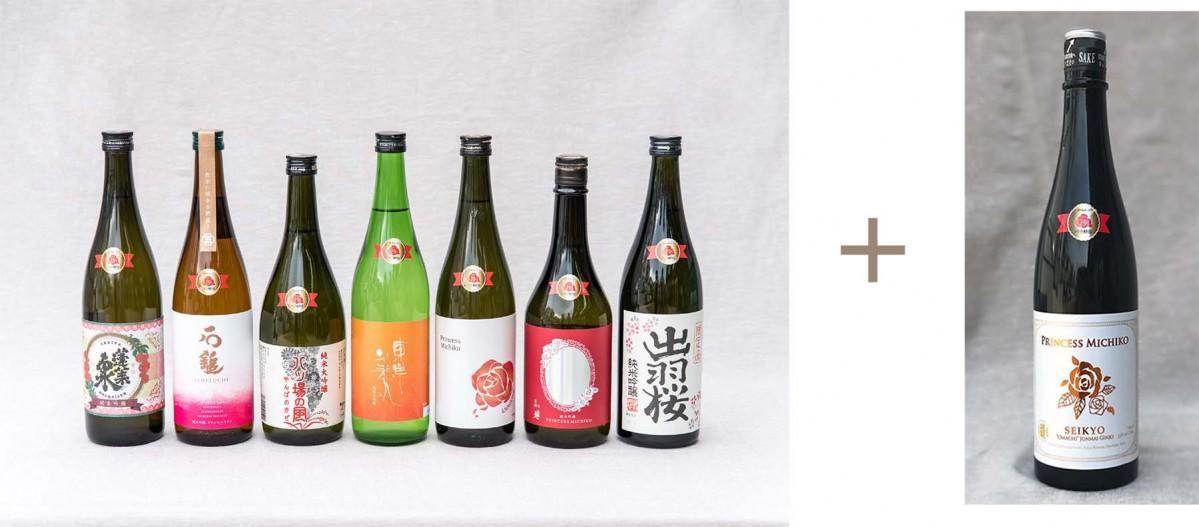 「プリンセスミチコ清酒シリーズ」8本セット