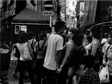町田の商店街を34年間撮り続けた新倉孝雄さんの写真展 - 相模原町田 ...