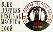 地ビール40種類ハシゴ飲み「ビアホッパーズフェス」