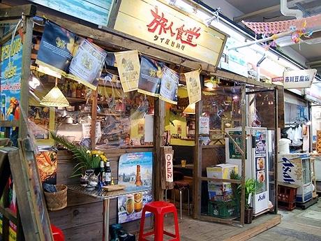 タイ屋台料理「旅人食堂」の外観